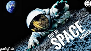 Top 10 Hollywood Space Movies in Tamil Dubbed | Hollywood Movies in Tamil dubbed | Playtamildub