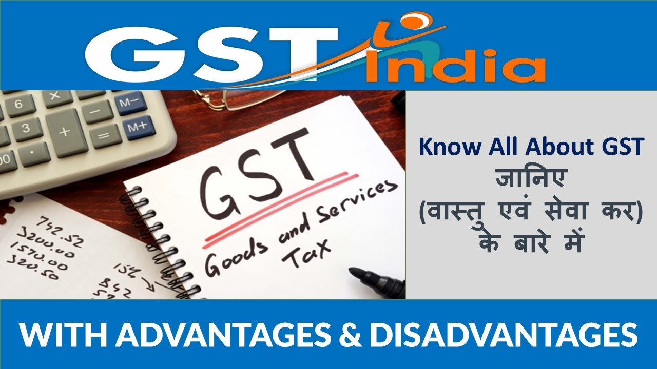 advantages and disadvantages of exim bank in india Advantages 4 disadvantages 5  and former chief economists of the world bank,  following the same path india had also adopted the same policy.