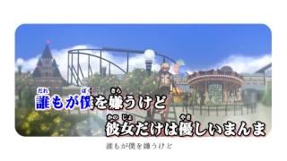 【ニコカラ】ピーターパン・シンドローム≪on vocal≫   Niconico Video GINZA