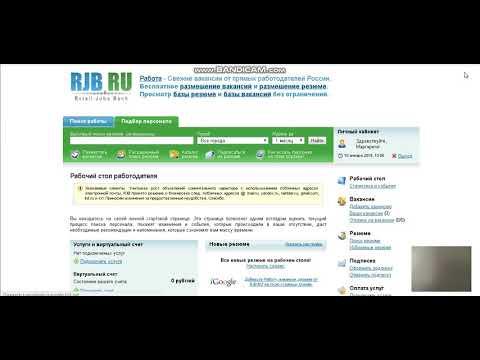 Как разместить объявление на портале RJB.RU. - YouTube f8c5aca4be6