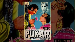 Pukar - Hindi Classic Movie