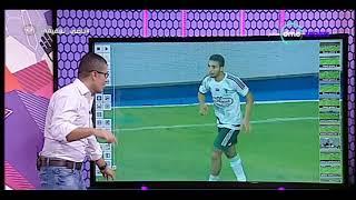 أحمد عفيفى يوضح طريقة لعب طارق حامد فى مباراة الزمالك والمصرى فى نصف نهائى الكأس - الكورة مع عفيفى
