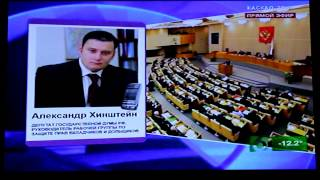 Обманутые дольщики. 20.01.2013.