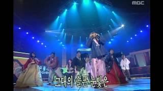 Video YTC - Strangers, 영턱스클럽 - 타인, MBC Top Music 19970913 download MP3, 3GP, MP4, WEBM, AVI, FLV April 2018