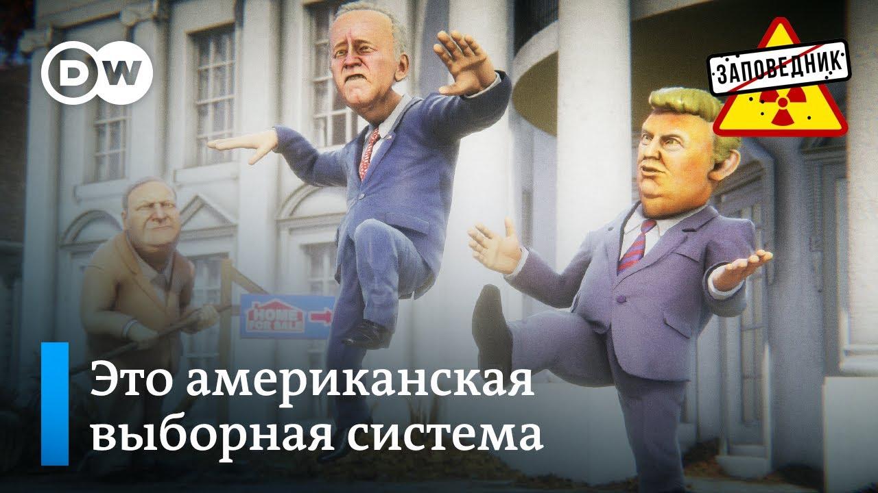 Новый хозяин Белого дома. Вопросы веры. Кремль отрицает очевидное