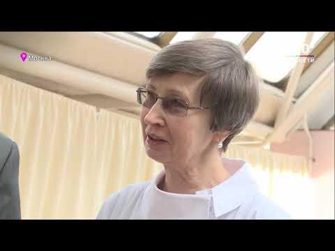 Жители Подмосковья смогут получить услуги перинатальной медицины в Центре им. Бакулева