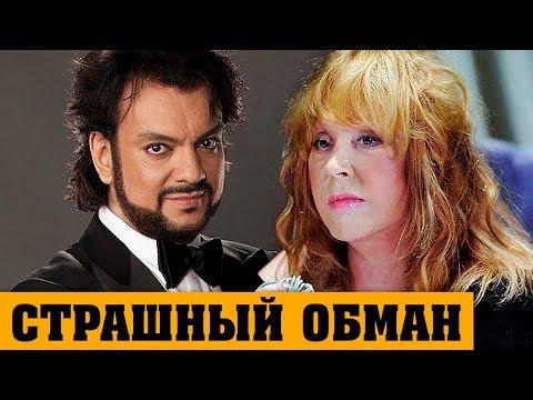 Правда раскрыта: Тайный сын КИРКОРОВА стал причиной развода с Примадонной!
