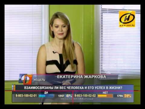 Скачать фото и видео голой Анны Семенович на компьютер