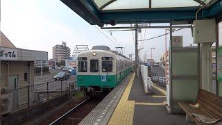 ことでん長尾線・学園通り駅の接近放送と到着する1200形1251-1252