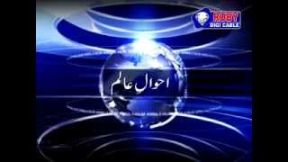 RUBY DIGICABLE TV WORLDNEWS 27-08-2012