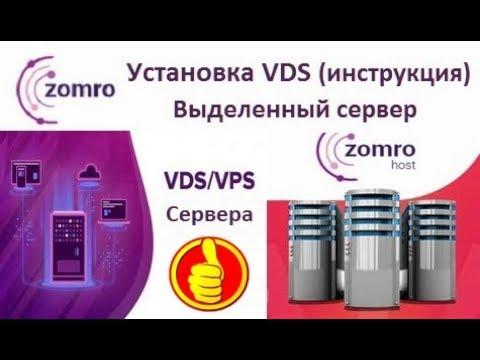 недорогие сервера windows vps