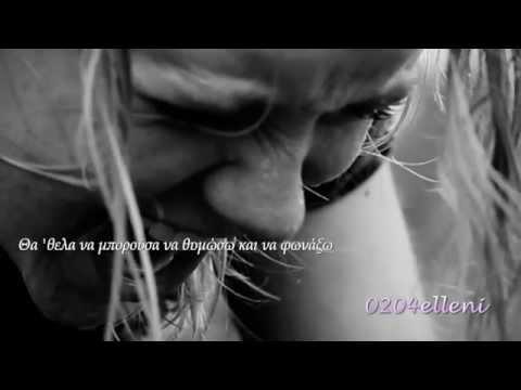 A tale ✿ Javier Navarette ♪♫•*¨*•.¸¸❤