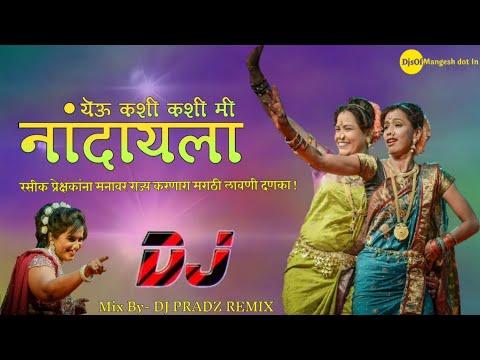 Yeu Kashi Kashi Mi Nandayla | Marathi Lavni Zatka | Dj Pradz Dubai Remix