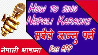 How to Sing Nepali Song Karaoke song Free In Nepali