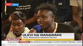 Wanawake wa Kenya kulewa | KIMASOMASO 13th April 2019