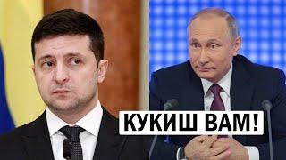 Срочно - Плевок Российского Газпрома в Украинский НафтоГаз и немного в Европу - новости