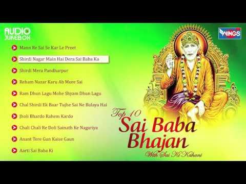 Top 10 Sai Baba Bhajan - With Sai Ki...