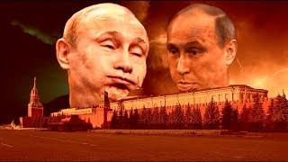Станислав Белковский - Путин не дурак