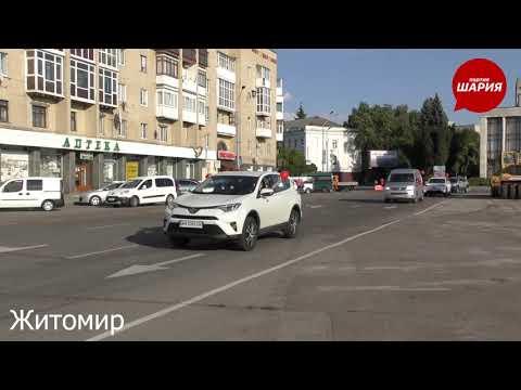 VideoINZT INZT: Автопробег с красными шариками в Житомире 19.07.2019
