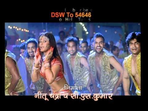 Download Deswa: Bhojpuri Movie Feat. Sex bomb Neetu Chandra in an Item Song