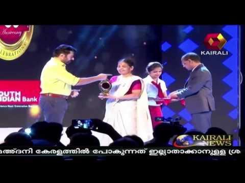 Mammootty Distributes Sthree Sakthi Awards