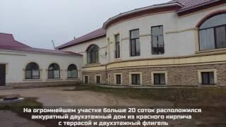 Дом Муслима Ундаганова