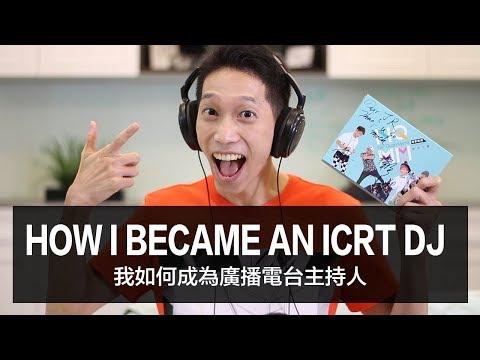 How I Became An ICRT Radio DJ