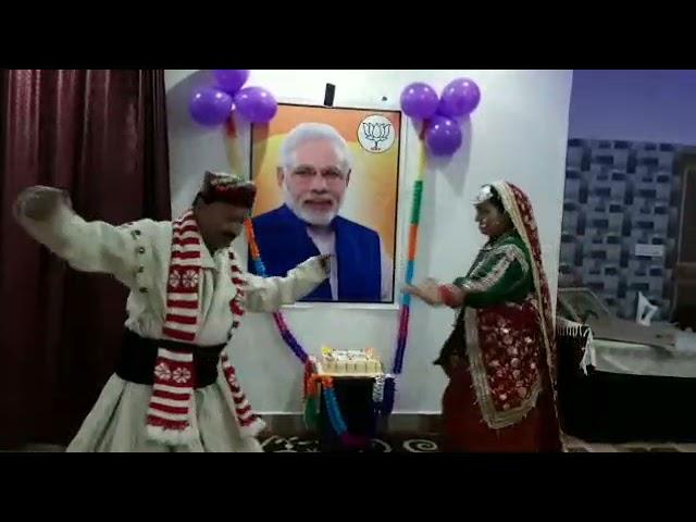 चम्बा/भरमौर ! भाजपा मण्डल भरमौर ने हर्षोल्लास के साथ मनाया प्रधानमंत्री नरेन्द्र मोदी का जन्म दिन !