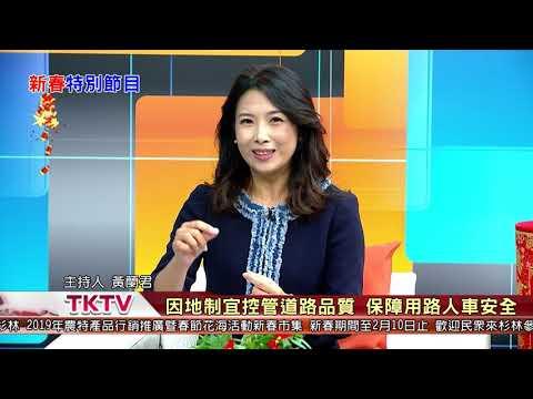 1080205【港都新聞】TKTV高雄都會台-副市長 李四川專訪