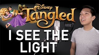 I See The Light (Male Part Only - Instrumental) - Tangled
