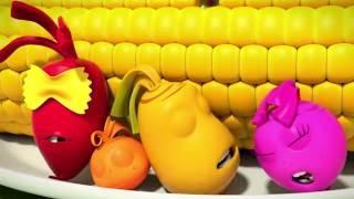Прикольный мультик «Овощная вечеринка» - Початки кукурузы (93 серия)