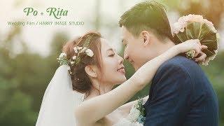婚禮錄影|Po+Rita 婚禮錄影MV