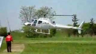 AS350B Ecureuil landing FROM HONDA AIRWAYS 2007