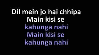 Bol Do Na Zara | Emraan Hashmi | Azhar | Amaal Malik | Armaan Malik | Karaoke