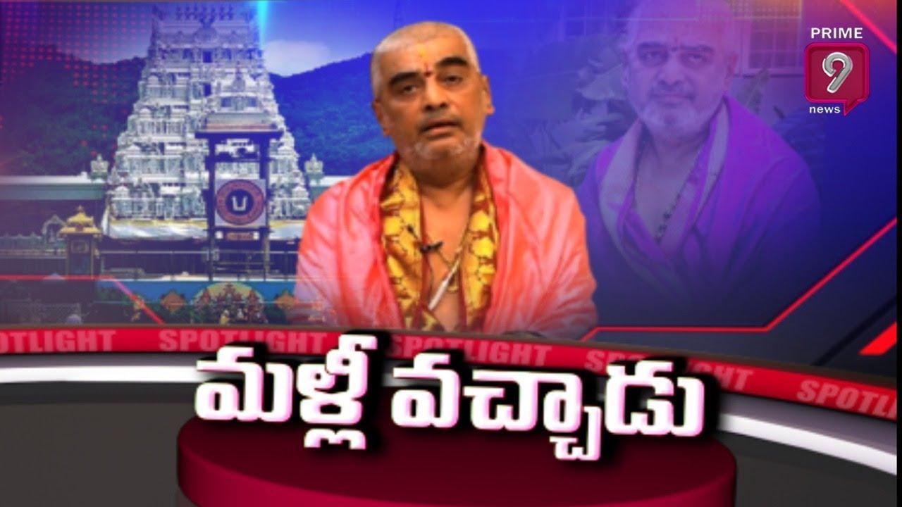 Ramana Deekshitulu Takes Charge In TTD Temple