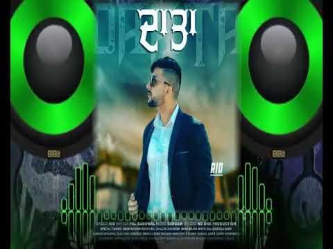 Song Data singer Rio Rathor  music sargam Writer  palbadduwal