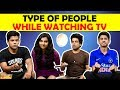 Types Of People While Watching TV | The Half-Ticket Shows
