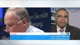 """ماذا وراء حملة حزب """"البديل من أجل ألمانيا"""" ضد الإسلام؟"""