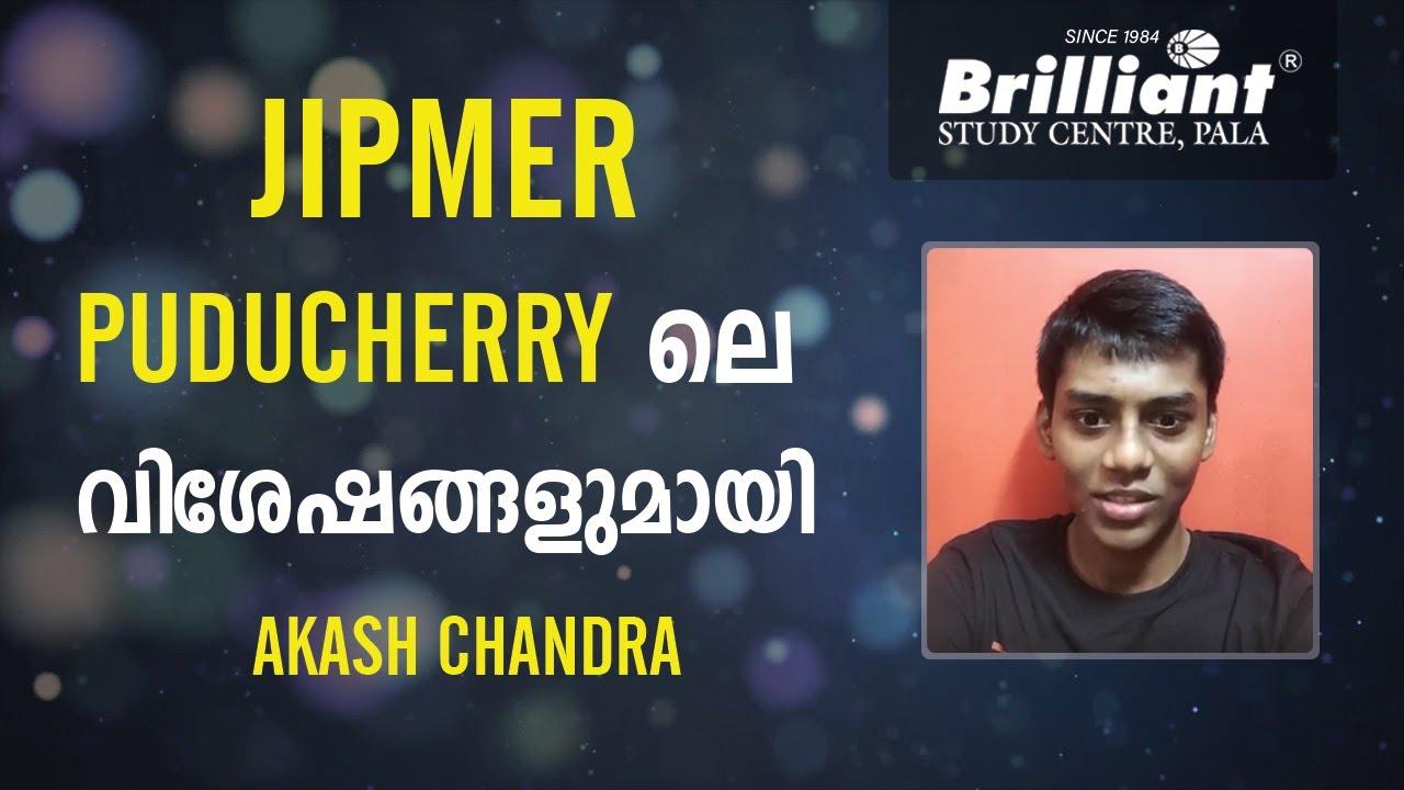 JIPMER Puducherry ലെ വിശേഷങ്ങളുമായി AKASH CHANDRA