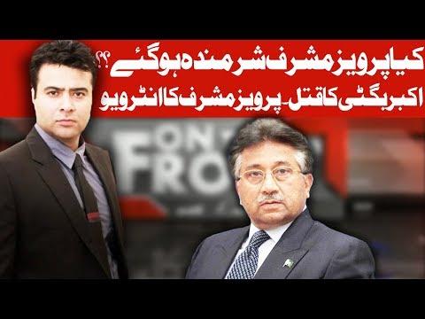 On The Front With Kamran Shahid - 29 Aug 2017 - Dunya News