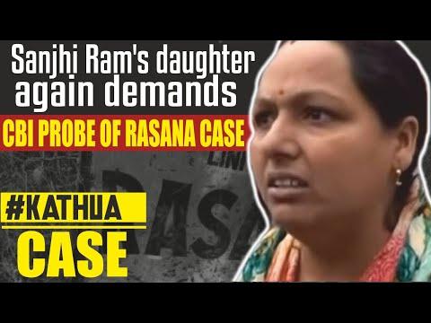 Sanjhi Ram's Daughter And Wife Again Demands CBI Probe Of Rasana Case