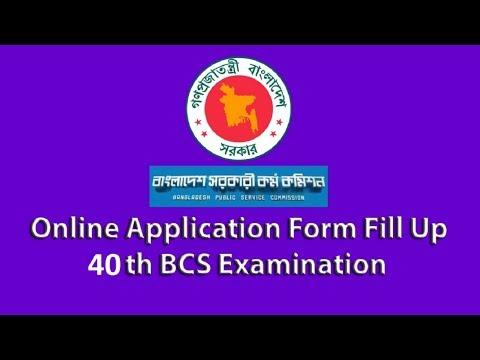 BCS Form Fill Up | Online Application Form Fill Up for 41th BCS Examination
