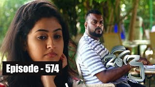 Sidu | Episode 574 18th October 2018 Thumbnail