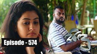 Sidu | Episode 574 18th October 2018 Thumbnail