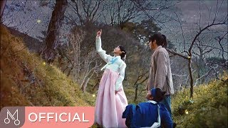 [MV] 군주 - 가면의 주인 OST 모음