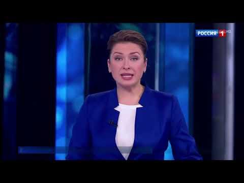 Егорьевск 2019