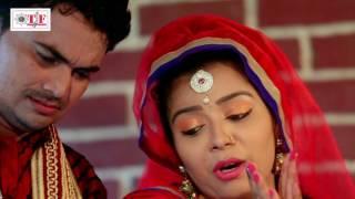 करब घरे नवमी पूजनवा हो @ Ritesh Pandey @ Navmi Pujanawa Ho # Bhojpuri Mata Bhajan Song