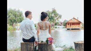 Евгений и Олеся / свадебный клип