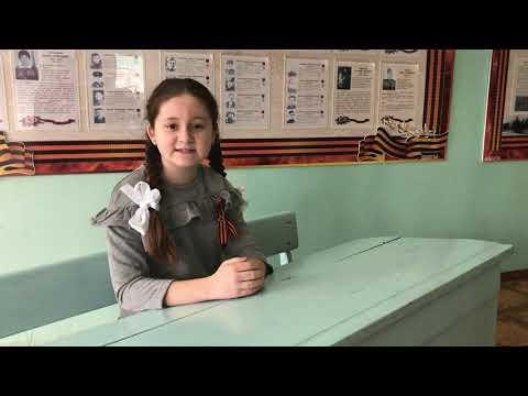 """Шипунова Ульяна Сергеевна, г.Нариманов, АО, 12 лет, """"Отметки Риммы Лебедевой"""" Лев Кассиль"""