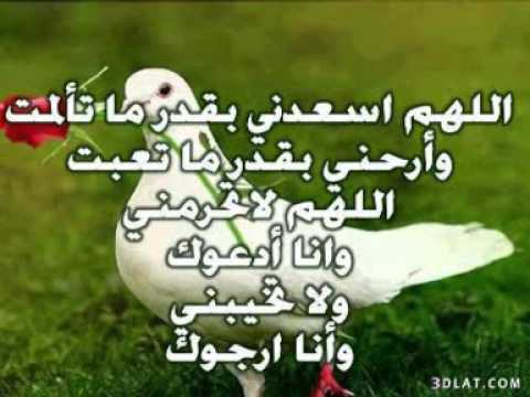 ad3iya islamiya